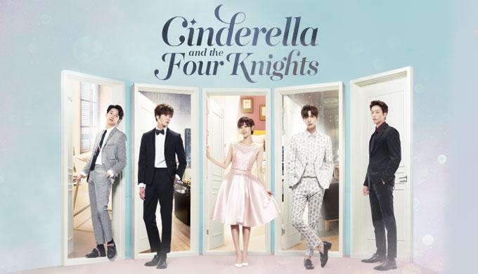 4895_CinderellaAndTheFourKnights_Nowplay_Small_yqnGjJl