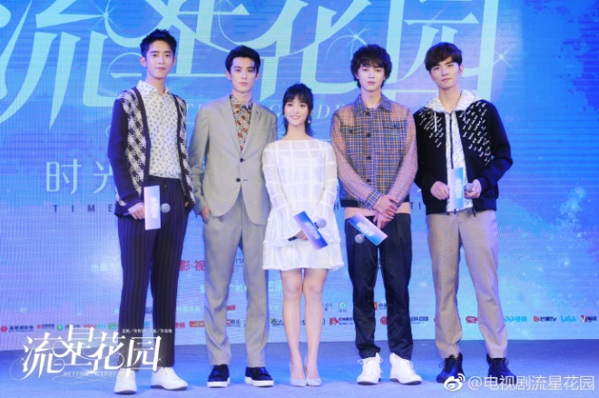 Shen-Yue-Meteor-Garden-2018-Shan-Cai-or-San-Cai-New-F4-Dylan-Wang-Connor-Leong-Darren-Chen-Caesar-Wu