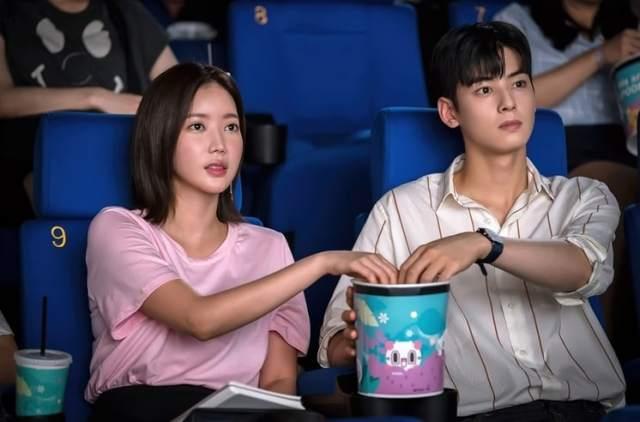 Im-Soo-Hyang-Cha-Eun-Woo2