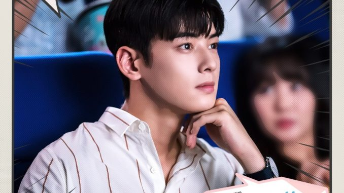 Junggigo-–-My-ID-is-Gangnam-Beauty-OST-Part.-5-678x381